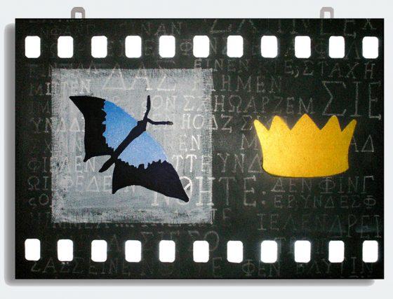 """Bild von Helga schager """"filmreif"""", 49,5 x 60 cm, 2006"""